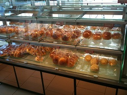 Hong Kong Bakery