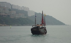 Stanley Chinese Junk